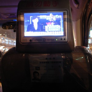 A screen on the seat in the taxi, Taipei, 2008